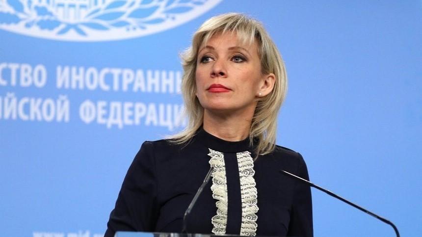 Захарова: Зеленский хочет избавиться отсвидетелей своих преступлений