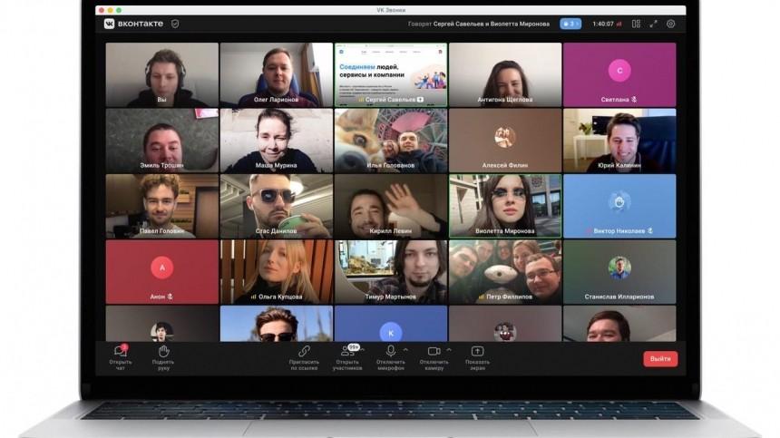 ВКонтакте запускает полностью бесплатную альтернативу сервису Zoom