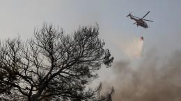 ВГреции пожар приближается кобъектам древней Олимпии