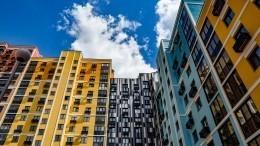 Предложения подоступности икомфорту жилья войдут впрограмму «Единой России»