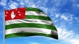 ВАбхазии отреагировали напризыв Запада кРоссии отозвать признание республики