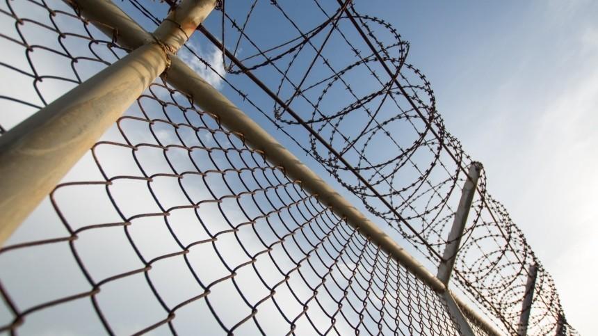 Пятеро заключенных сбежали изизолятора вПодмосковье