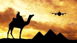 Российские авиакомпании получили допуск наполеты вЕгипет