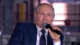 Владимир Путин прокомментировал запрет гимна России наОлимпиаде вТокио