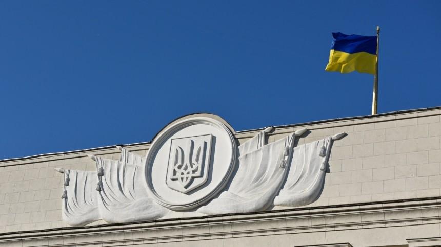 ВРаде придумали идеальный план поспасению Украины отразвала