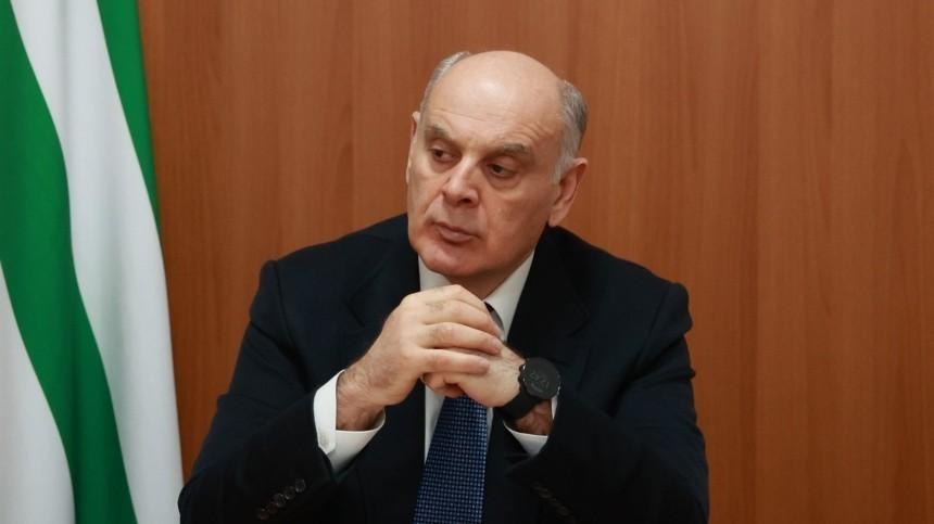 Президент Абхазии рассказал ороли России всобытиях 2008 года