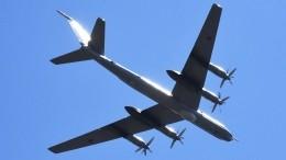 Британцы высмеяли свои ВВС заперехват российских Ту-142