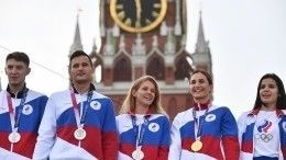 Российских олимпийцев поздравили спобедой наКрасной площади вМоскве