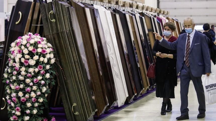Россияне начали экономить напохоронных услугах