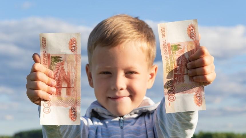 Россияне купили детские путевки скешбэком на9 миллиардов рублей