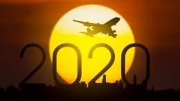 «Золотой борт» счемпионами ипризерами ОИ-2020 вТокио приземлился вМоскве