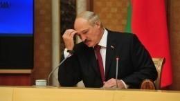 ЕСподдержал новые санкции США иВеликобритании вотношении Белоруссии