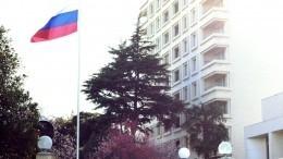 ВМИД обвинили Японию вдопущении провокаций упосольства РФвТокио