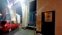 Погубивший 9 человек кислородопровод установили вбольнице Владикавказа год назад