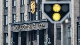 «Единая Россия» открывает штабы общественной поддержки. Зачем они нужны?