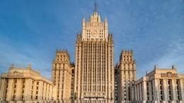 Россия ввела персональные санкции против ряда граждан Великобритании