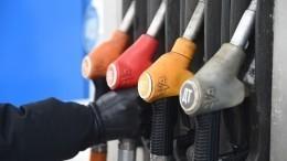 ВРоссии отказались вводить эмбарго наэкспорт бензина