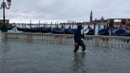 Венецию накрыло наводнение, ученые бьют тревогу