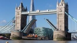 ВЛондоне сломался главный символ Англии— Тауэрский мост