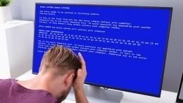 ВРоскачестве предостерегли тех, кто нажимает накнопки «зависшего» компьютера