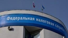 Россиянам пообещали автоматическую выплату налоговых вычетов