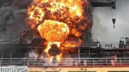 Взрыв прогремел натанкере всирийском порту Латакия
