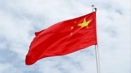 Китай отозвал своего посла вЛитве