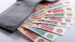 «Новые люди» придумали способ быстро увеличить зарплаты россиян на20%