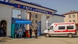 Медики ичиновники заранее знали оперебоях скислородом вбольнице Владикавказа