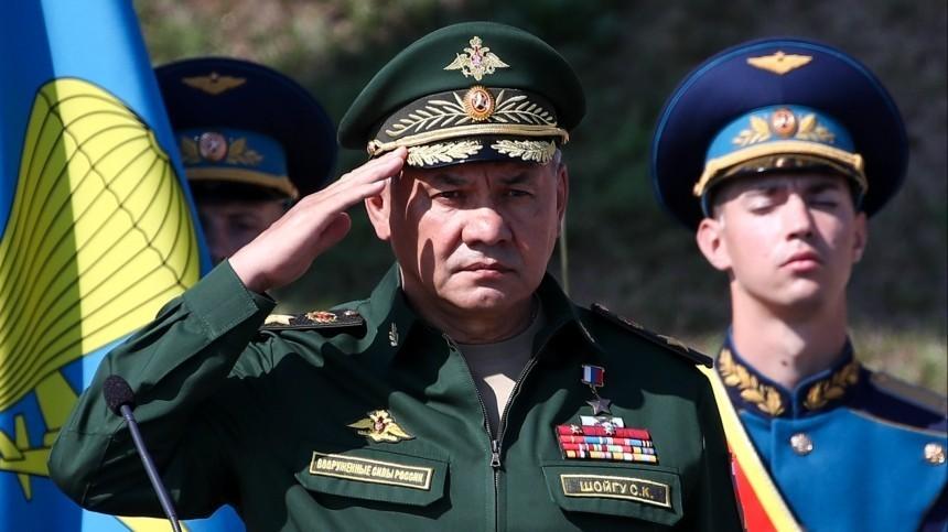 Сергей Шойгу объяснил, почему решил служить Отечеству