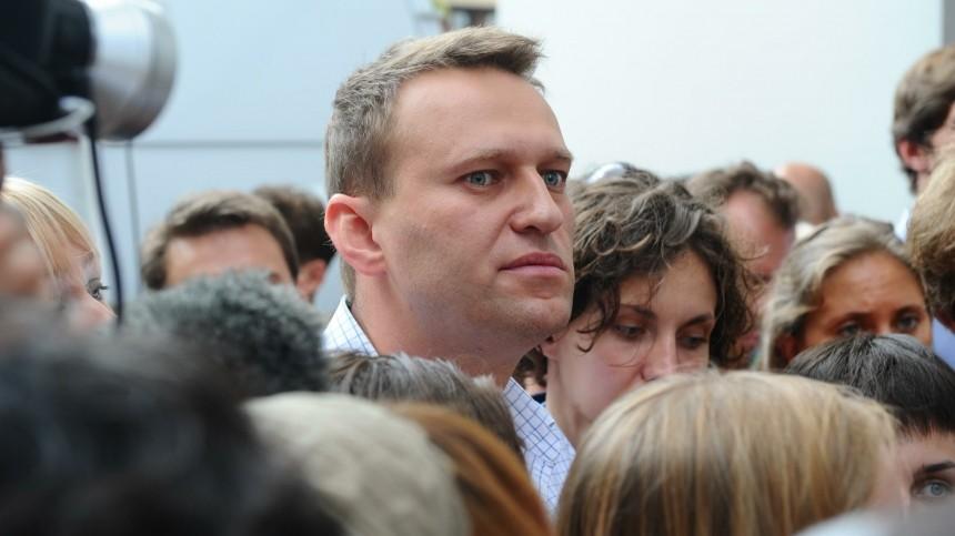 Навальному предъявлено обвинение всоздании посягающей направа граждан организации
