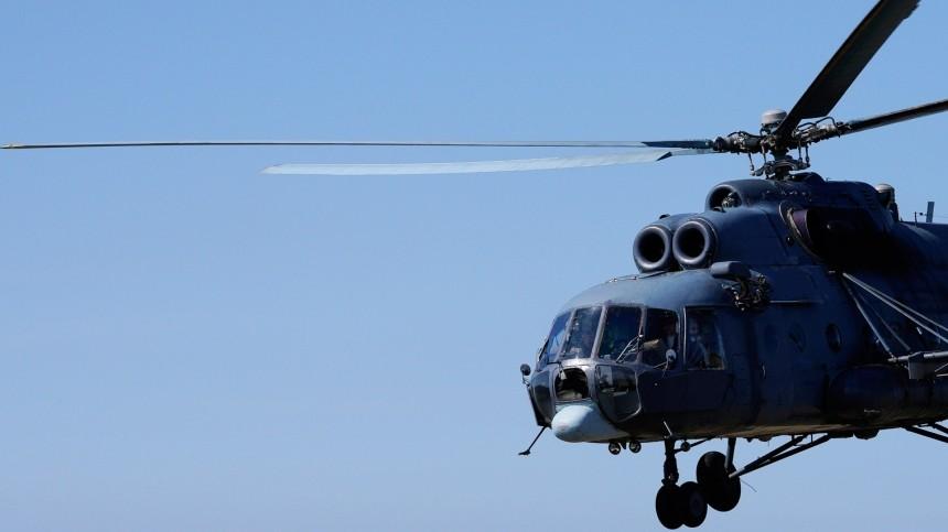 Опубликован список пассажиров рухнувшего наКамчатке вертолета Ми-8