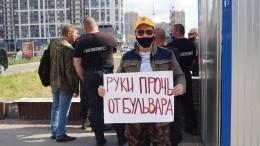 Петербуржцы зачас восстановили разрушенный строителями тротуар