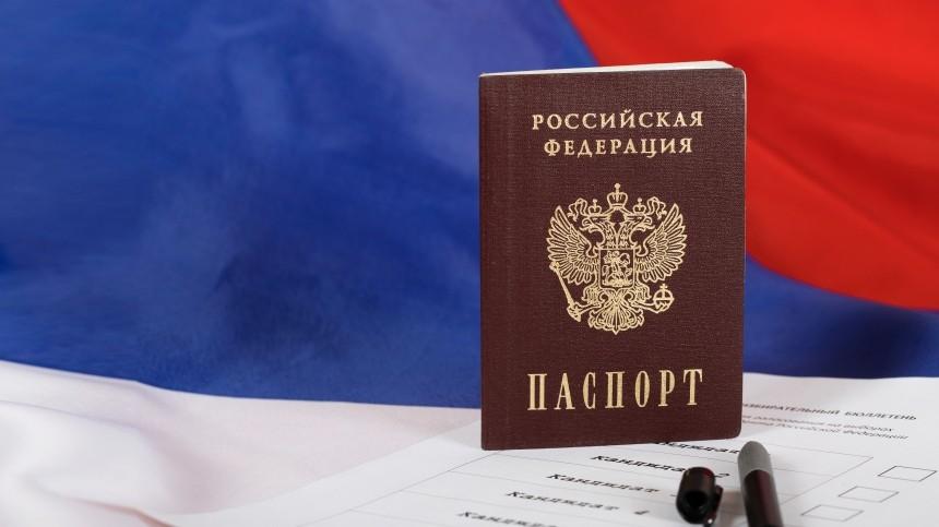 ВРоссии вступили всилу новые правила замены ивыдачи паспортов