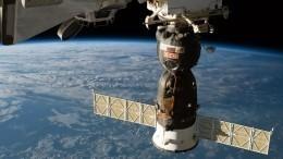 Космонавт рассказал, кто мог просверлить отверстие в«Союзе»