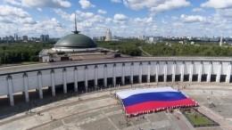 Эксперты выяснили, что заставляет россиян чувствовать себя патриотами