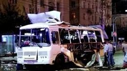 Момент взрыва вмаршрутке Воронежа попал назапись скамеры видеорегистратора