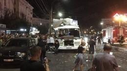 Опубликован список пострадавших при взрыве вмаршрутке Воронежа