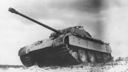 Конфискованный унемца танк «Пантера» оценили вмиллионы долларов