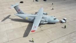 Новейший российский Ил-112В совершил первый полет для участия в«Армии-2021»