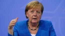 Канцлер ФРГ Меркель посетит Россию 20августа, ачерез два дня Украину