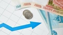 Росстат сообщил оросте ВВП вовтором квартале на10,3%