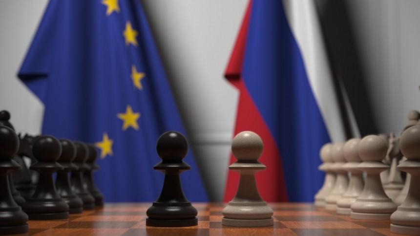 НаУкраине допустили отмену санкций ЕСвотношении России из-за действий Киева