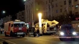 Перевозчик опроверг версию овзрыве газовых баллонов вворонежском автобусе