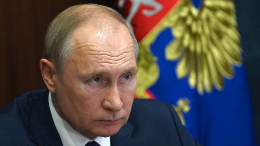 Якутия, Крым, Кубань: Путин счел масштаб природных бедствий вРФбеспрецедентным