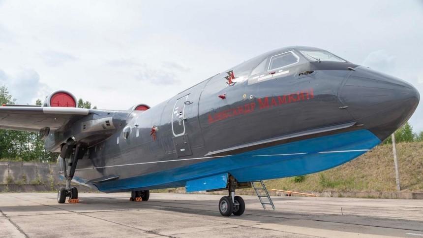 Фото разбившегося вТурции пожарного самолета Бе-200