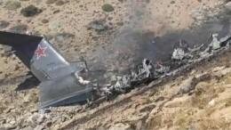 Появились кадры обломков разбившегося вТурции Бе-200 сблизкого расстояния
