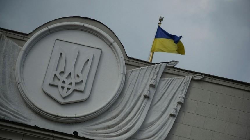 ВВерховной раде заявили обукоренении русофобии наУкраине