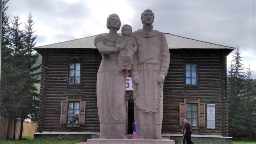 Глава Минприроды Камчатки назвал город вЗабайкалье «жопой»