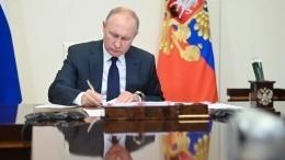 Путин подписал указ онаграждении погибших при крушении Бе-200 орденом Мужества посмертно